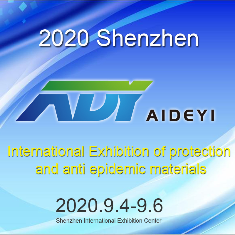 September 4-6: Aideyi technology will meet you at the 2020 sime Shenzhen International Protection and epidemic prevention materials exhibition!